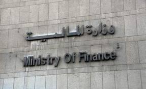 وزارة المالية تضع رؤية لعمل مديرية الجمارك العامة