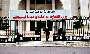 وزير التجارة: تسجيل نحو 100 اختراع في سورية..57 منها في الطاقات البديلة