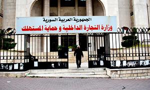 تموين دمشق: 4385 مخالف للقضاء في 2015 معظمها اتجار بالمواد المدعومة وتلاعب بالأسعار