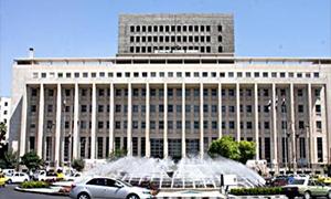 مصرف سورية المركزي يعلن عن جلسة تدخل يوم الثلاثاء القادم