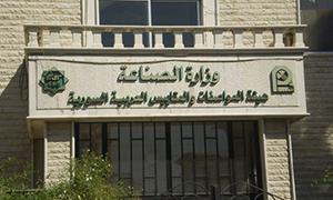 217 مواصفة قياسية جديدة في سورية خلال العام 2015..ومنح 161 شهادة مطابقة