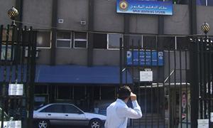 جامعة دمشق: تغيير القيد والنقل في التعليم المفتوح لغاية العاشر من الشهر الحالي