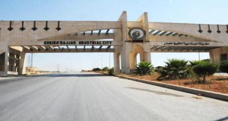 الحسن: 850 مليون ليرة لإعادة تأهيل المناطق الصناعية في سورية خلال2016..والسماح للقطاع الخاص باستيراد