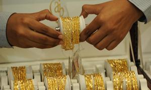 أسعار الذهب في سورية ليوم الأثنين 16-11-2015.. والغرام يهبط بمقدار 100 ليرة