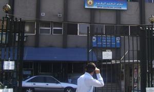 جامعة دمشق: 5900 طالب في برامج التعليم المفتوح