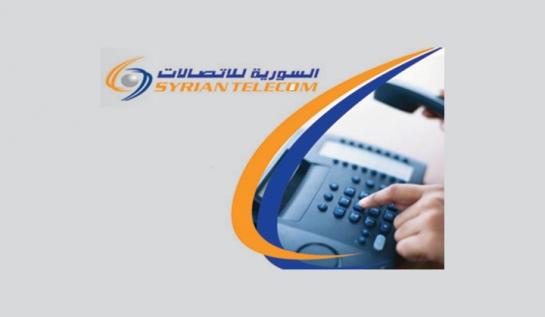 السورية للإتصالات تنفي نية رفع الأسعار والأجور