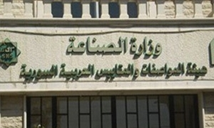 535 شهادة مطابقة للمواصفات في مرفأ اللاذقية الشهر الماضي..و16 مخالفة انتهاء صلاحية