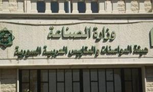 168 شهادة مطابقة في سورية منذ بداية العام.. هيئة المواصفات: لايمكن استخدام شارة