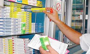 جديد.. دراسة لزيادة أسعار التحاليل المخبرية و المواد الطبية في سورية