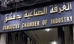 مجموعة اقتصادية فرنسية تبحث في دمشق إعادة العلاقات