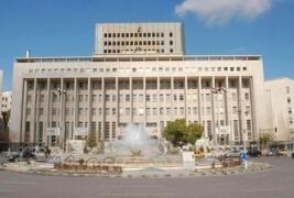 جلسة تدخل جديدة لمصرف سورية المركزي اليوم