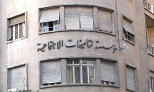 مؤسسة التأمينات الاجتماعية بدمشق تبدء بتفعيل النافذة الواحدة اليوم