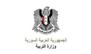 وزارة التربية: العام الدراسي الجديد يبدأ 13 أيلول القادم