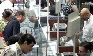باحث اقتصادي: السيولة الفائضة تعادل 5 أضعاف المصارف الخاصة في سورية..   والمطلوب صندق مشترك للاستثمار