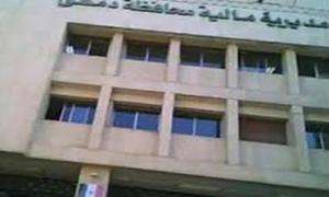 المرحوم يتشارك مع آخر بعد وفاته بـ8 أشهر..يحدث في دمشق: صائغ متوفى عام 2003 يطلب براءة ذمةعام 2011 !!