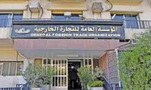 مؤسسة التجارة الخارجية في سورية تسجل عجزاً بقيمة 1.3 مليار ليرة للقطاع الخاص