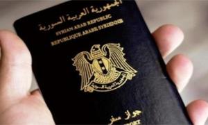 تجديد 75 ألف جواز خارج القطر.. قرار جديد يلغي خانة المهنة في جواز السفر السوري