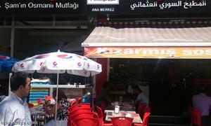 المطاعم السورية تنافس المطاعم التركية في قلب إسطنبول