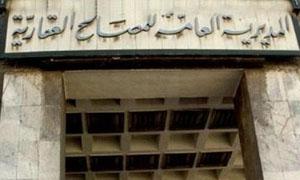 تلف 33 ألف صحيفة عقارية في سورية
