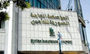 السورية للتأمين تقدم حسم 25 بالمئة من تعويضات حوادث السيارات غير المؤمنة إلزامياً