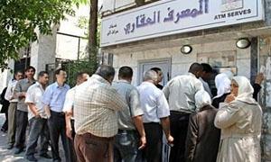 المصرف العقاري يرفع سقف السحوبات اليومية من الصرافات إلى 50 ألف ليرة