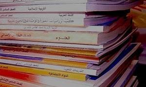 طباعة أكثر من 70 مليون كتاب مدرسي في سورية ..و95% نسبة التوزيع على المحافظات