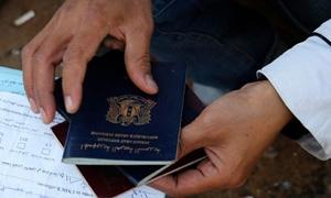 قريباً.. إصدار جوازات السفر وشهادات السواقة عبر