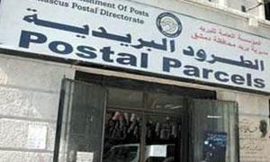 إيراداتها تراجعت نحو 5 مليارات ليرة..أضرار مؤسسة البريد تصل إلى 2.7 مليار ليرة