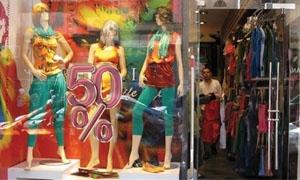 السماح لتجار الألبسة والأحذية بإجراء تخفيضات على الأسعار حتى نهاية عيد الفطر