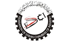 اتحاد غرف الصناعة يطالب الحكومة بطائرات خاصة للشحن وبناء مطارات جديدة في دمشق وحلب