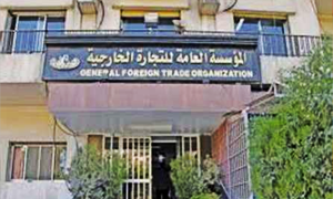 متجاوزةً رأسمالها..التجارة الخارجية: 23.5 مليار ليرة إجمالي ديون الجهات الحكومية الغير محصلة