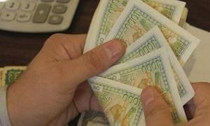 المصارف العامة تقترح إحالة ملف القروض المتعثرة إلى مجلس الدولة