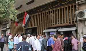 المصرف التجاري السوري يعيد 80 صرافاً في دمشق للخدمة
