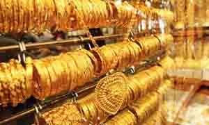 غرام الذهب في سورية يرتفع مجدداً...مصادرة ذهب إيطالي مهرب بقيمة 15 مليون ليرة في دمشق