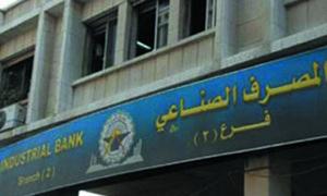 زيتون: 1.33 مليار ليرة أضرار المصرف الصناعي منذ بدء الأزمة..و38.3 مليون ليرة أموال مسروقة