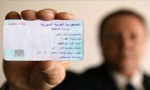 مجلس الوزراء:قبول البطاقة الشخصية «المشعورة» في إنجاز معاملات المواطنين بشرط