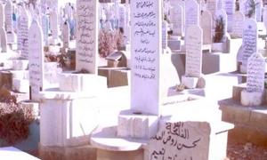 محافظة دمشق: مقبرة بمساحة 80 دونماً في عدرا قريباً