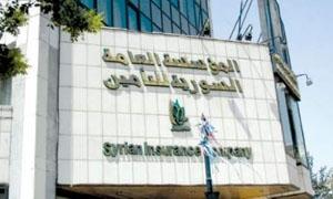 السورية للتأمين تطلق منتج تأميني جديد للمشروعات الصغيرة والمتوسطة التي لا يتجاوز تأمينها 50 مليون ليرة