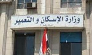 وزارة  الإسكان: توخي الدقة عند إعداد المخططات التنظيمية