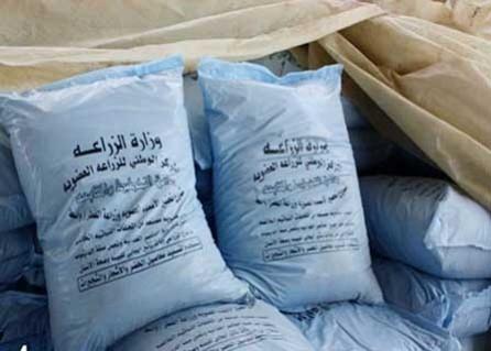 سورية توقع عقوداً لتصدير 50 الف طن من السماد الفوسفاتي