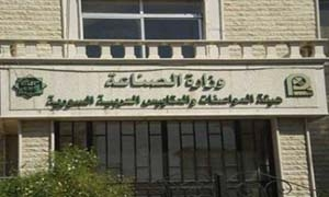 هيئة المواصفات السورية:  اعتماد 21 مواصفة و36 شهادة مطابقة في 5 أشهر