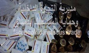 تموين دمشق يضبط مستودعاً للأدوية منتهية الصلاحية