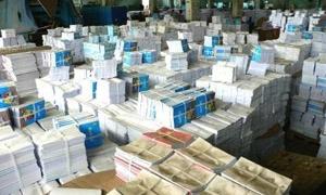 30 مليون ليرة قيمة الكتب والمطبوعات الجامعية الملغاة.. وانخفاض مبيعات كتب التعليم المفتوح من 126 إلى 18 مليوناً