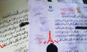 بدءاً من شهر آب …مصدقات تخرج جامعة دمشق ممهورة باللصاقة الآمنة