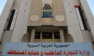 ضبـط 6.5 طن زيت زيتون مخالفة للمواصفات في ريف دمشق