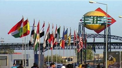 15 شركة سورية في معرض بغداد الدولي