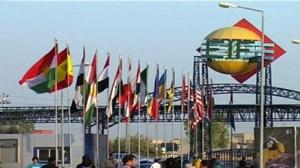 سورية تلغي مشاركتها في معرض بغداد الدولي