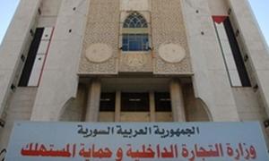 وزارة التموين تحذر المستوردين والمنتجين: تسعير المنتجات لمرة واحدة ولا يمكن إعادته