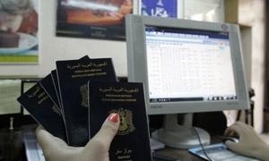 المحكمة المصرفية بدمشق تصدر 170 قرار منع سفر بحق مقترضين وكفلاء