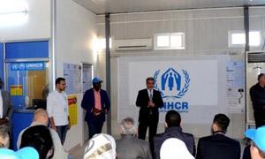منظمة أونروا تطلق نظاماً جديداً لتسجيل اللاجئين في سورية
